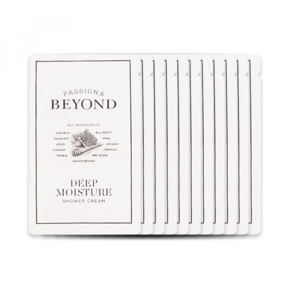 [BEYOND_Sample] Deep Moisture Shower Cream Samples - 10pcs