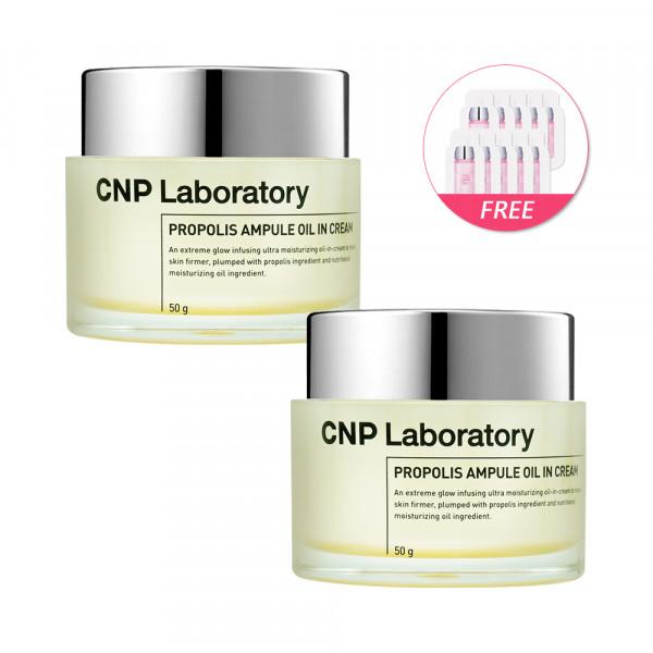 [CNP LABORATORY]Propolis Ampule Oil In Cream - 50ml 2pcs(Free Random Samples 10pcs)