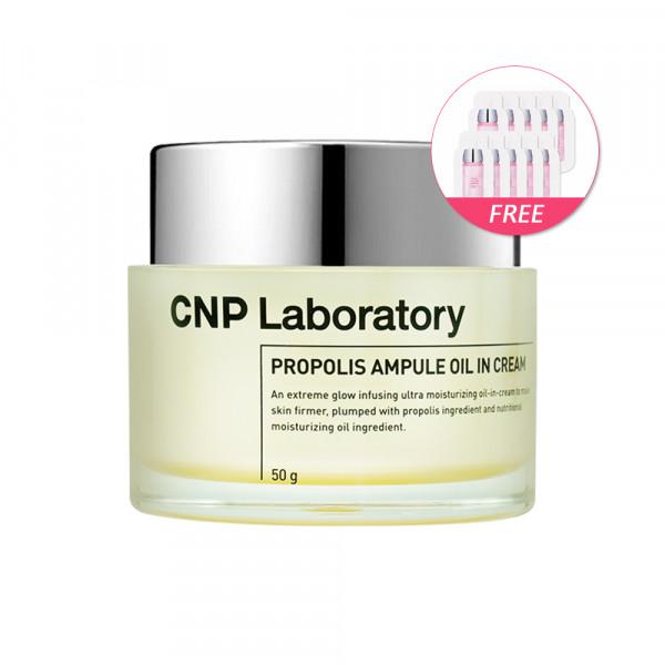 [CNP LABORATORY] Propolis Ampule Oil In Cream - 50ml(Free random samples 10pcs)
