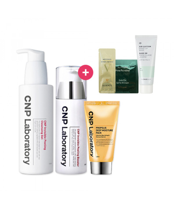 [CNP LABORATORY] Invisible Peeling Booster Special Edition 1pack (2items) + Cleansing Gel 150ml + Free Gift (Base + Samples)
