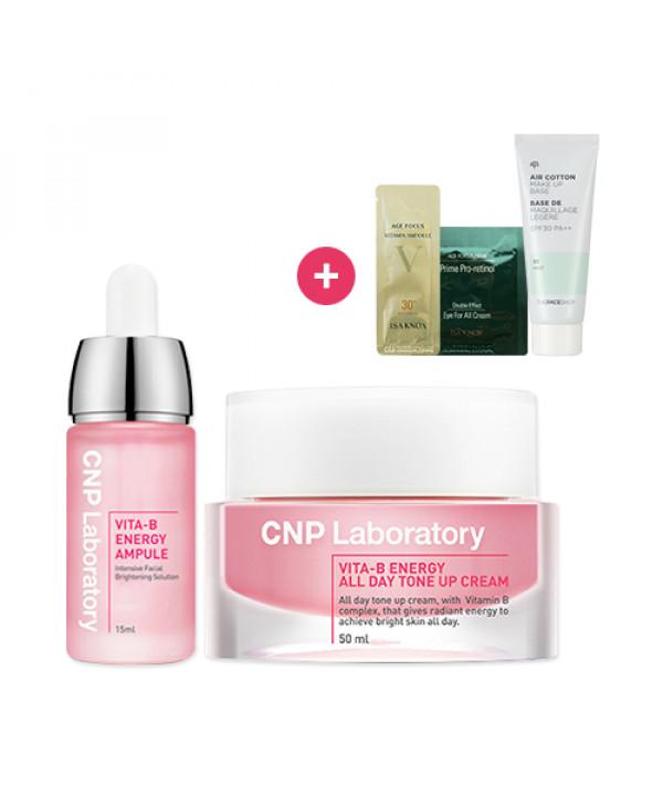 [CNP LABORATORY] Vita B Energy Ampule 15ml + All Day Tone Up Cream 50ml + Free Gift (Base + Samples)