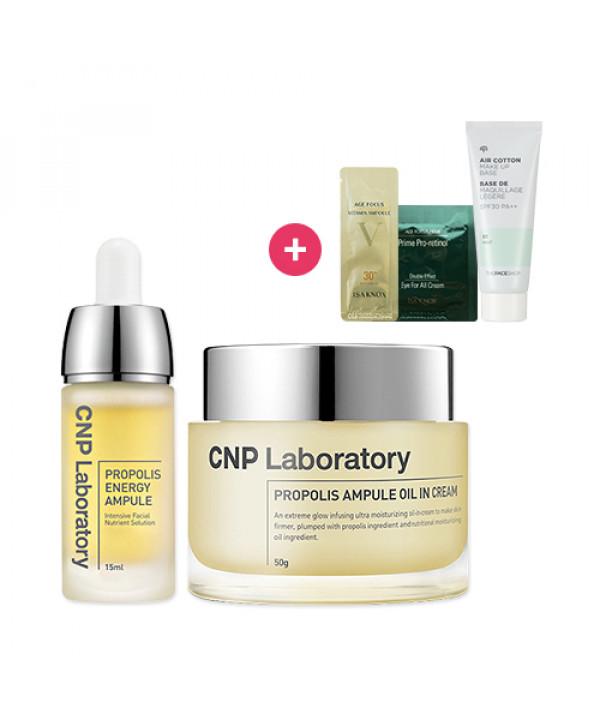 [CNP LABORATORY] Propolis Ampule Oil In Cream 50ml +  Energy Ampule 15ml + Free Gift (Base + Samples)