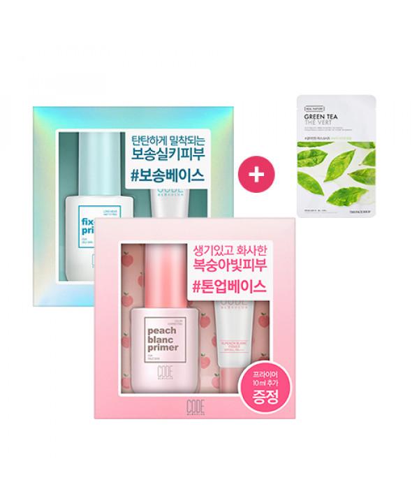 [CODE GLOKOLOR] Primer Special Set 1pack (2items) x 2 + Free Gift (Mask Sheet)