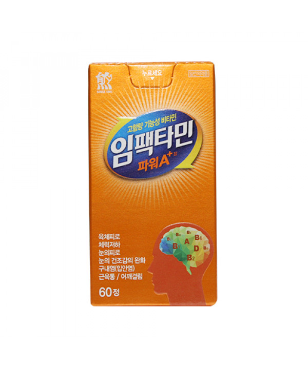 [DAEWOONG] Impactamin Power A Plus Tablet - 1pack (for 60 days)