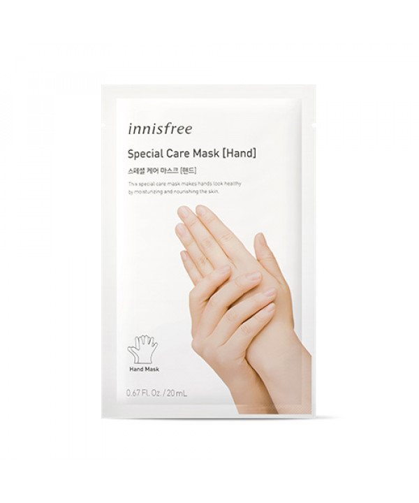 [INNISFREE] Special Care Mask Hand (2021) - 1uses