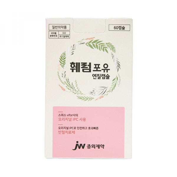 [JWPHARMA] Ferrum For You Soft Capsule - 1pack (for 60 days)