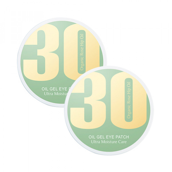[LIME] 1+1 Thirty Oil Gel Eye Patch - 1pack (60pcs)