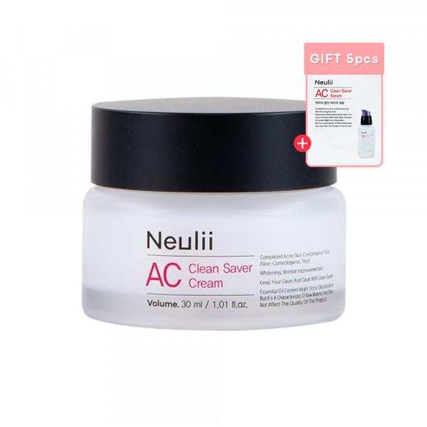 [Neulii] AC Clean Saver Cream - 30ml
