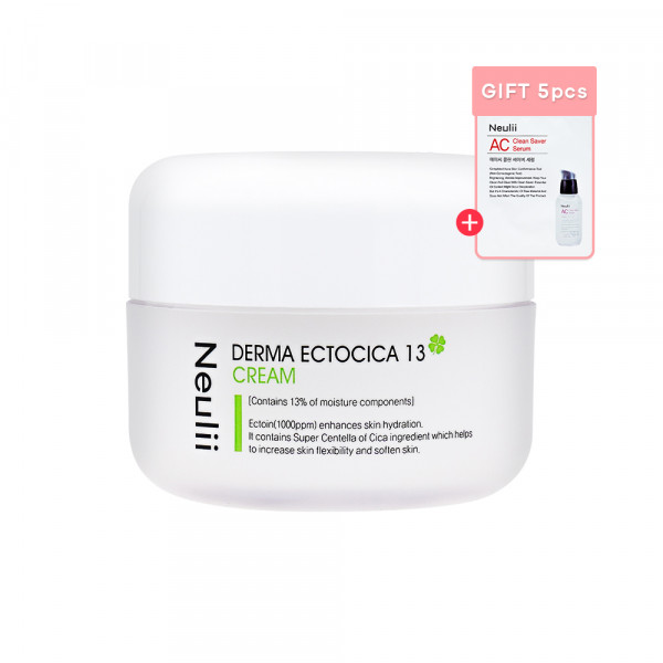 [Neulii] Derma Ectocica 13 Cream - 50ml (Free Random Samples 5pcs)