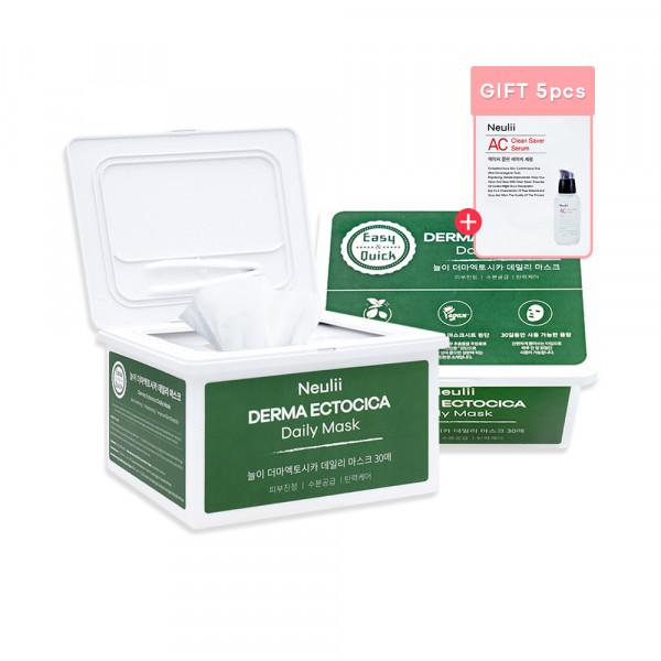 [Neulii] Derma Ectocica Daily Mask - 1pack (30pcs)