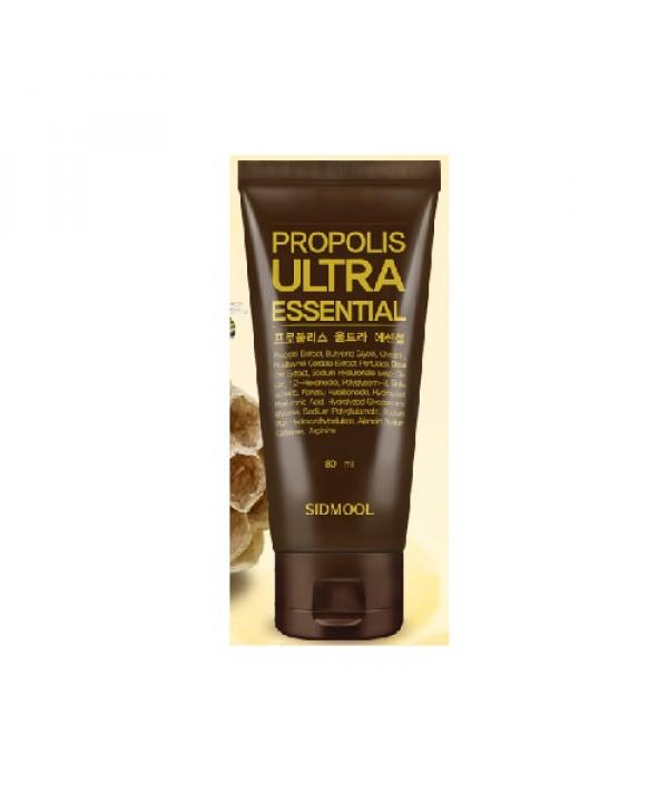 [Request] SIDMOOL  Propolis Ultra Essential - 80ml