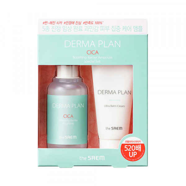 [THESAEM] Derma Plan Cica Soothing Barrier Ampoule Special Set - 1pack (2items)