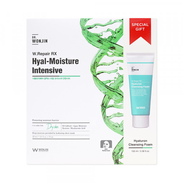 [WONJIN] W.Repair RX Hyal Moisture Intensive Mask & Cleansing Special Kit - 1pack