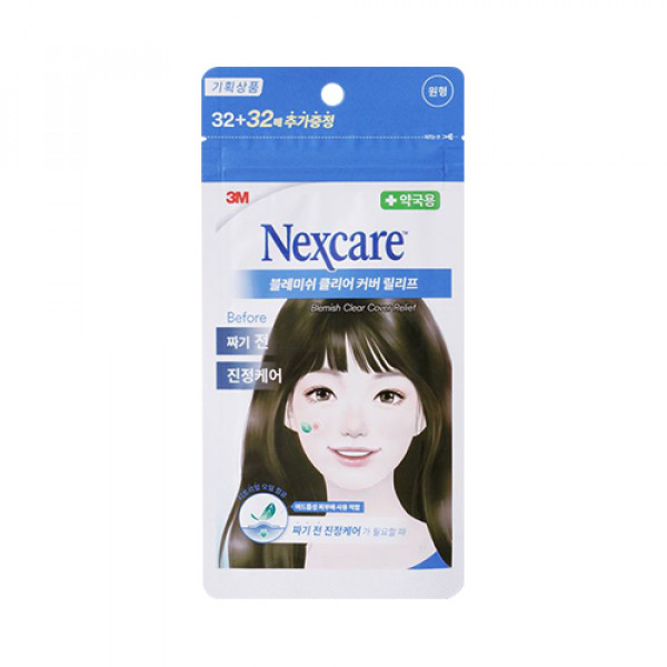 [3M NEXCARE] Blemish Clear Cover Relief - 1pack (64pcs)