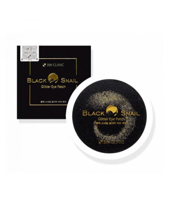 [3W CLINIC] Black Snail Glitter Eye Patch - 90g (60pcs)