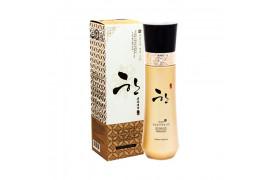 [3W CLINIC] Seo Dam Han Panax Ginseng Vitalizing Skin - 125ml