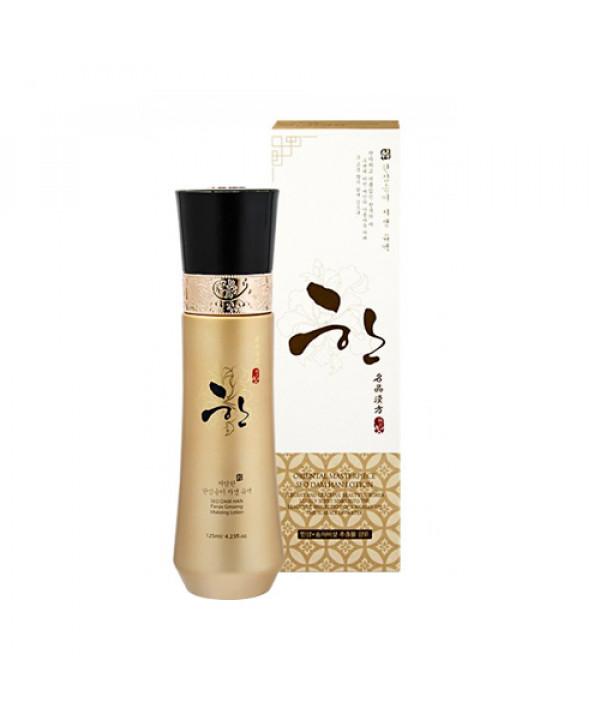 [3W CLINIC] Seo Dam Han Panax Ginseng Vitalizing Lotion - 125ml