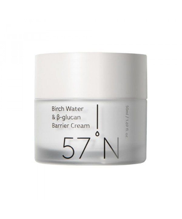 [57N] Birch Water & B Glucan Barrier Cream - 50ml