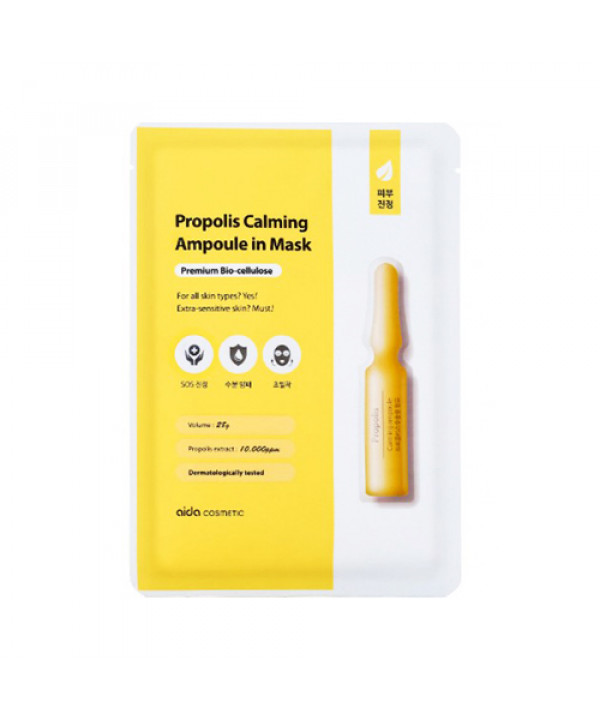 [AIDA] Propolis Calming Ampoule In Mask - 1pack (5pcs)