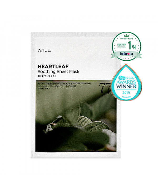 [ANUA] Heartleaf 77% Soothing Sheet Mask - 1pack (10pcs)
