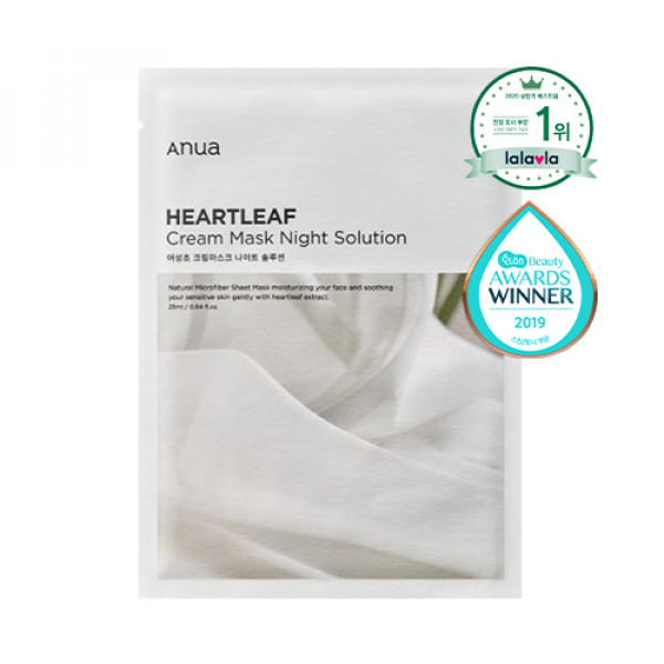 [ANUA] Heartleaf Cream Mask Night Solution - 1pack (10pcs)
