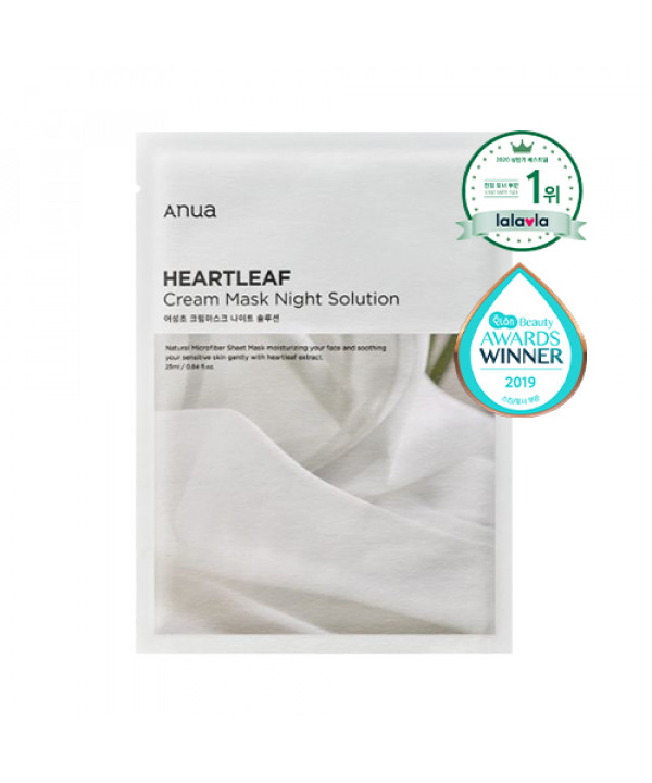 [ANUA] Heartleaf Cream Mask Night Solution - 1pcs