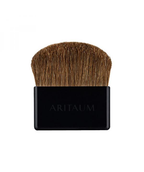 [ARITAUM] The Professional Mini Pocket Brush - 1pcs