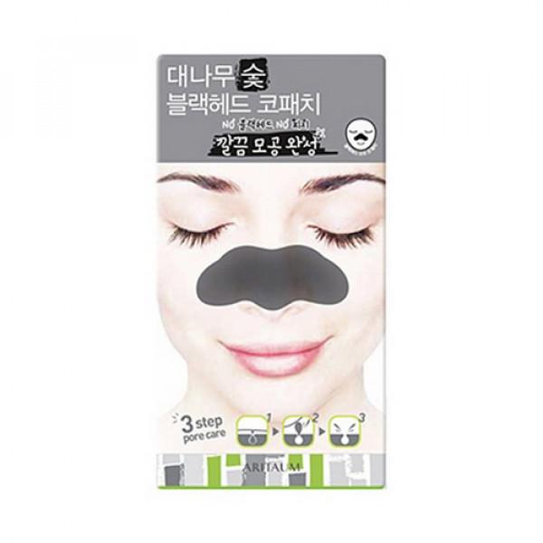 [ARITAUM] Bamboo Charcoal Black Head Off Nose Patch - 1pcs