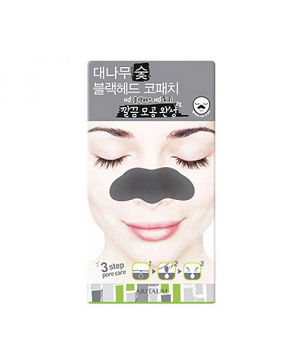 [ARITAUM] Bamboo Charcoal Black Head Off Nose Patch - 1pcs