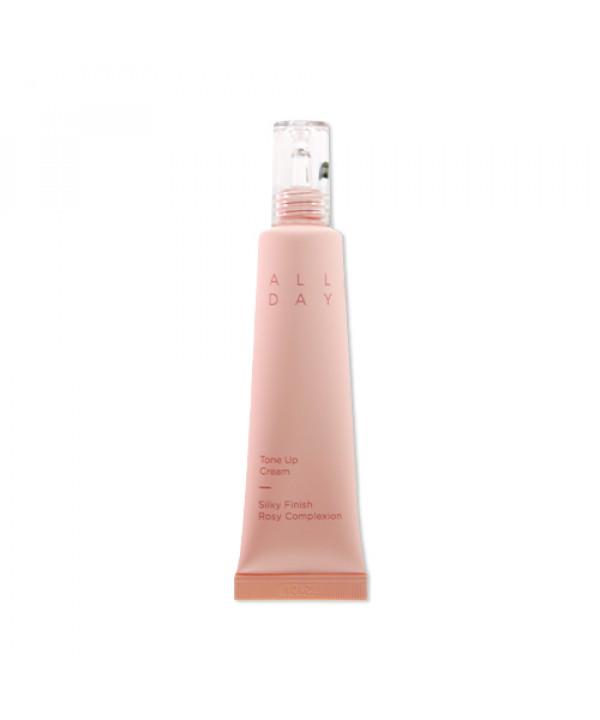 W-[ARITAUM] All Day Tone Up Cream (2020) - 30ml x 10ea