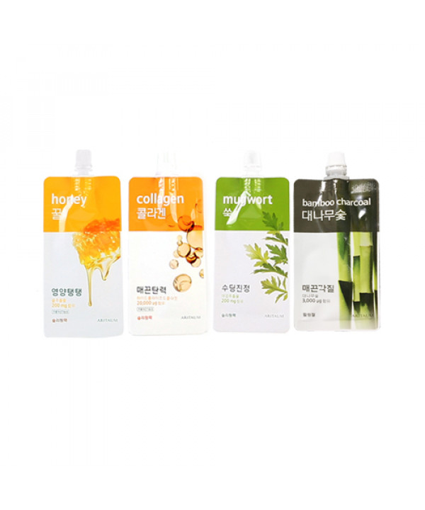[ARITAUM] Fresh Power Essence Pouch Pack - 10ml (New)