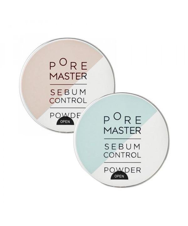 [ARITAUM] Pore Master Sebum Control Powder - 5g