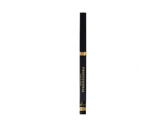[ARITAUM] Idol Professional Slim Eye Pencil - 0.15g
