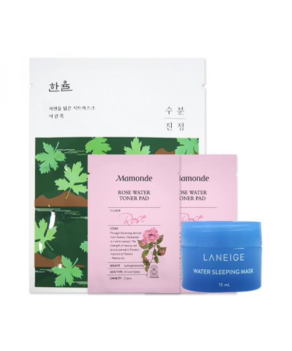[ARITAUM_Sample] Skin Rest Kit Sample - 1pack (3items)