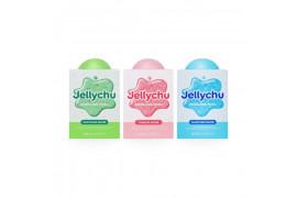 [BEAUSTA] Jellychu Modeling Mask - 1pack (2uses)