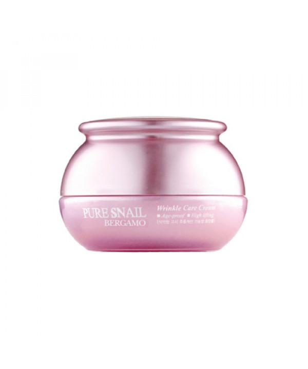 [BERGAMO] Pure Snail Wrinkle Care Cream - 50g