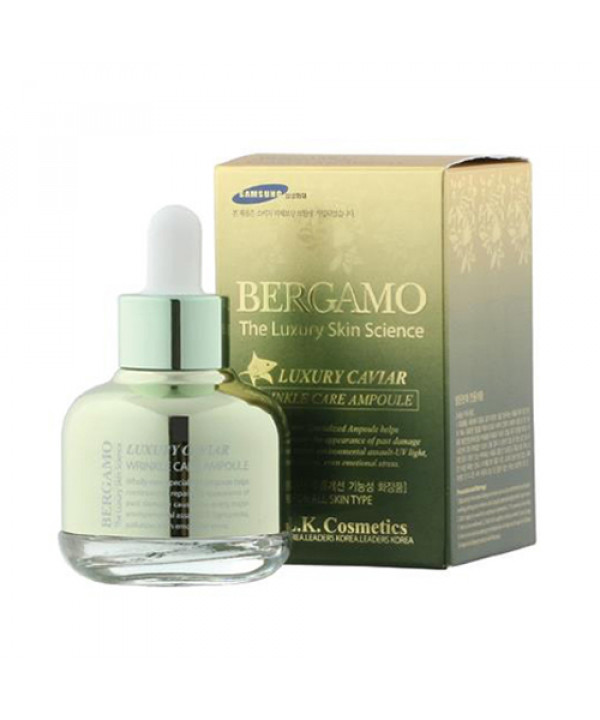 [BERGAMO] Luxury Caviar Wrinkle Care Ampoule - 30ml
