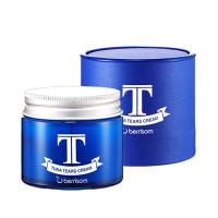 [BERRISOM] Tuna Tears Cream - 70g
