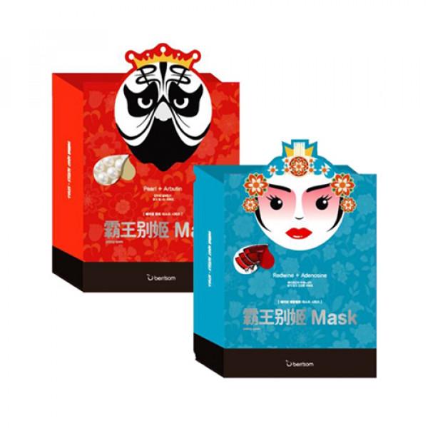 [BERRISOM] Peking Opera Mask Series - 1pack (10pcs)