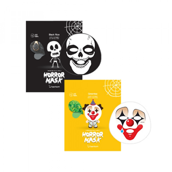 [BERRISOM] Horror Mask Series - 1pack (10pcs)