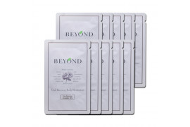 [BEYOND_Sample] Total Recovery Body Moisturizer Samples - 10pcs