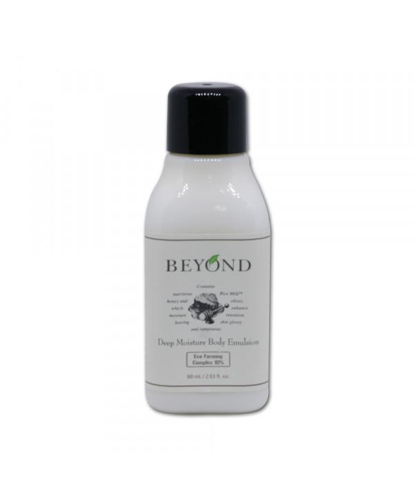 [BEYOND_Sample] Deep Moisture Body Emulsion Sample - 60ml