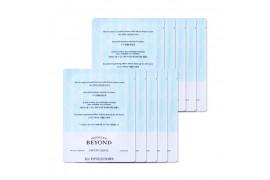 [BEYOND_Sample] Phyto Aqua Cream Samples - 10pcs