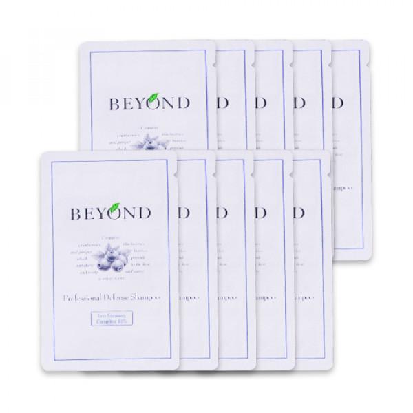 [BEYOND_Sample] Professional Defense Shampoo Samples - 10pcs