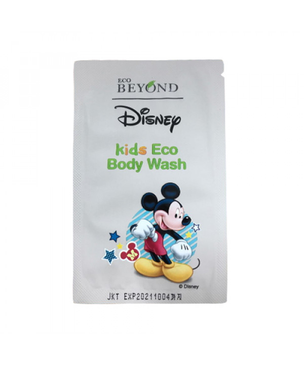 [BEYOND_Sample] Kids Eco Body Wash Samples - 10pcs