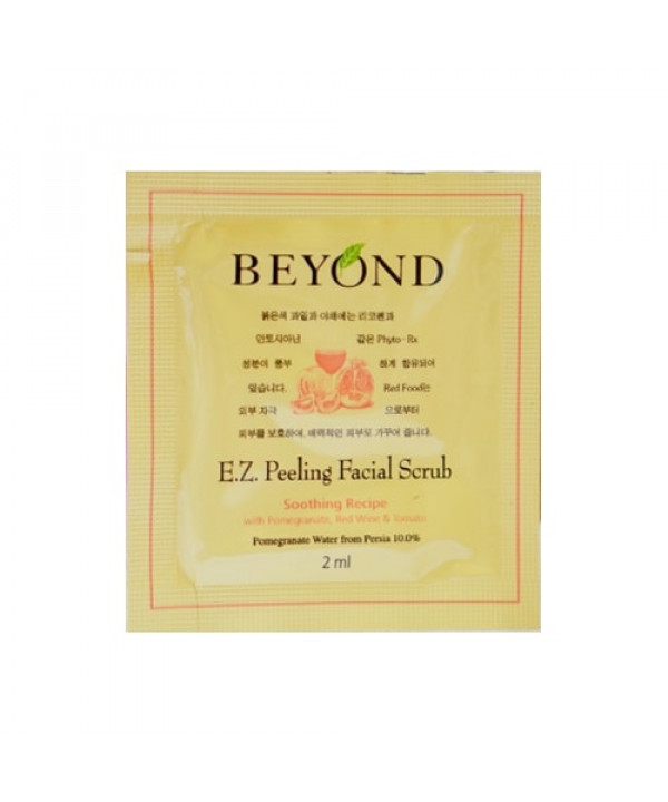 [BEYOND_Sample] EZ Peeling Facial Scrub Samples - 10pcs