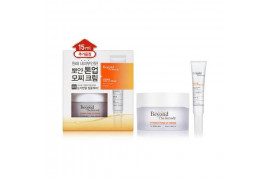 [BEYOND THE REMEDY] Vitamin Tone Up Cream Set - 1pack (3items)