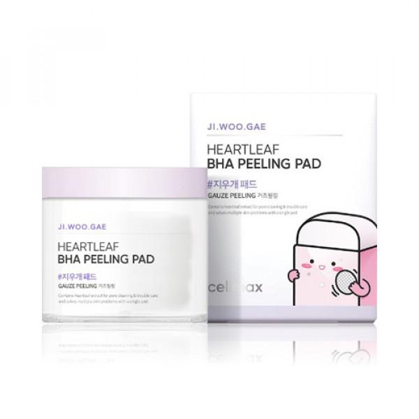 [CELIMAX] Heartleaf BHA Peeling Pad - 1pack (60pcs)