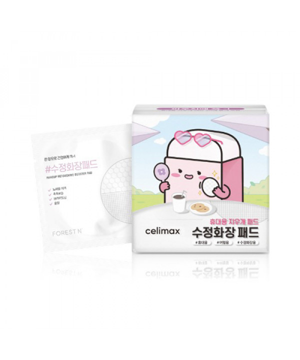 [CELIMAX] Makeup Retouching Booster Pad - 1pack (30pcs)