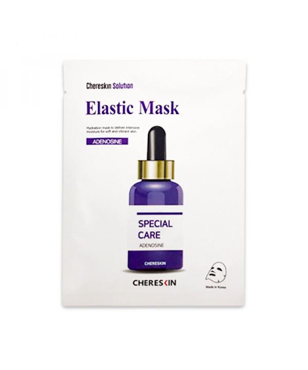 [CHERE SKIN] Adenosine Elastic Mask - 1pcs